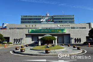 수원시, 영흥공원 수목원 부지에 매립된 폐기물 '환경유해성 없다'