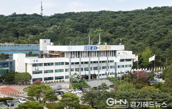경기도, 적극행정 우수사례 경진대회 고양시·일자리재단 '최우수' 수상