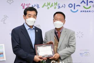 윤화섭 시장, 안산시게이트볼협회 분회장과 간담회