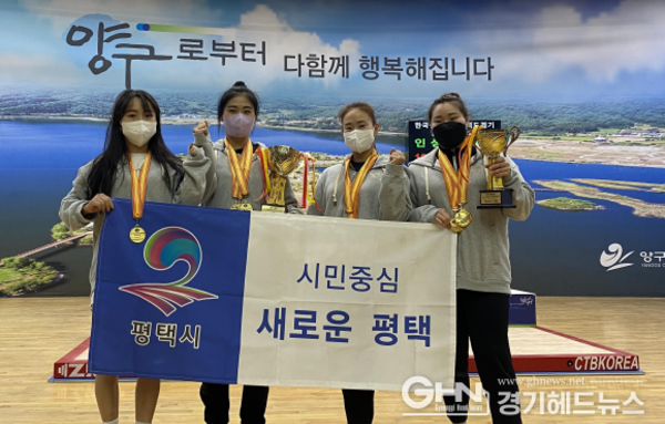평택시청 역도팀, 한국실업역도연맹회장배 메달 12개 휩쓸어