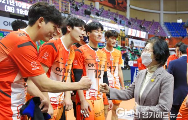 안산시의회, OK 금융그룹 읏맨 배구단 21-22시즌 홈개막 경기